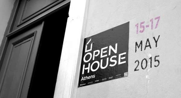 Open House Athens 2015