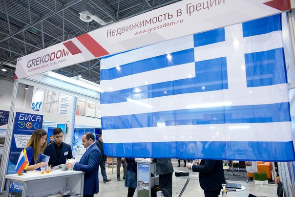 «International Property Show», 10-11 April, Moscow