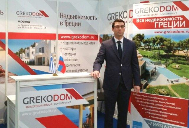 XV выставка зарубежной недвижимости «ИНВЕСТШОУ» в Москве