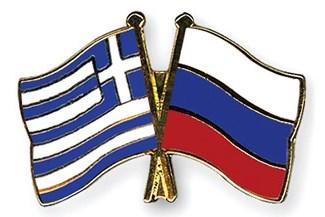 2016 год официально объявлен Годом Греции в России и Годом России в Греции