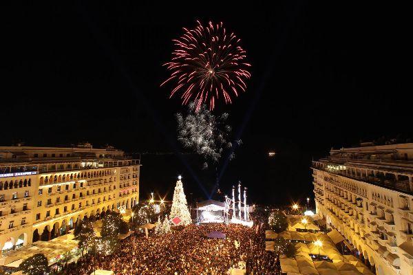 "Christmas Park ""Asterokozmos"" (""Star World"") in heart of Thessaloniki"