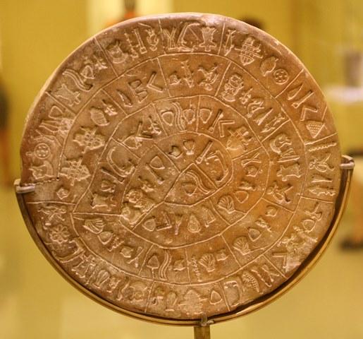 Археологический музей города Ираклион