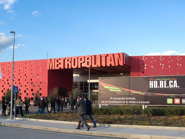Крупнейшая выставка HORECA в Афинах