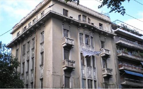 A Maria Callas house and opera academy