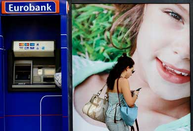 Eurobank to double financing next year