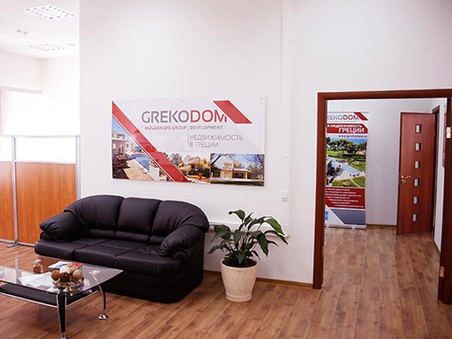 Новый офис GREKODOM Development в Москве