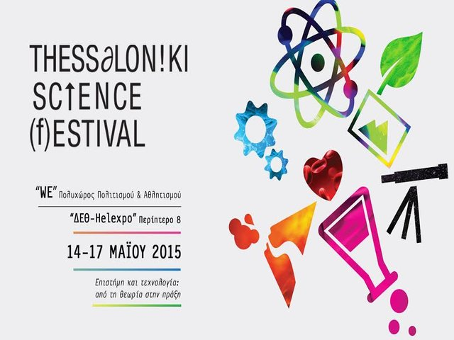 "1st Festival of Science – ""Thessaloniki Science Festival"""
