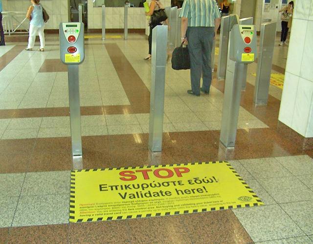 Единый электронный билет для городского транспорта Афин.