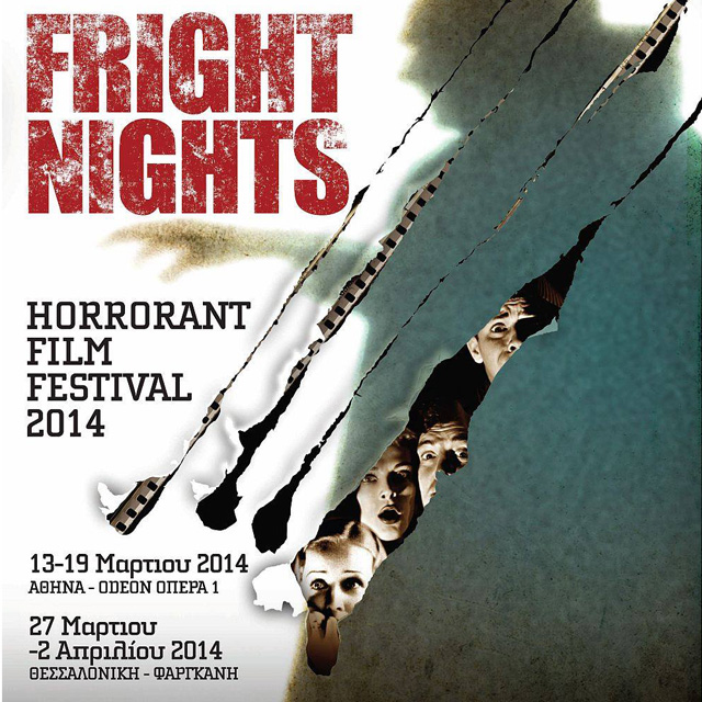 Кинофестиваль «Ночь страха» в Афинах и Салониках