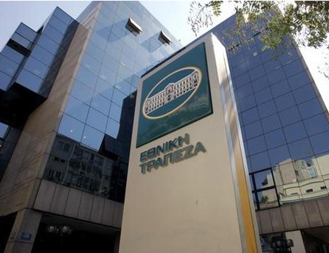 Лучшим греческим банком признан Национальный банк Греции