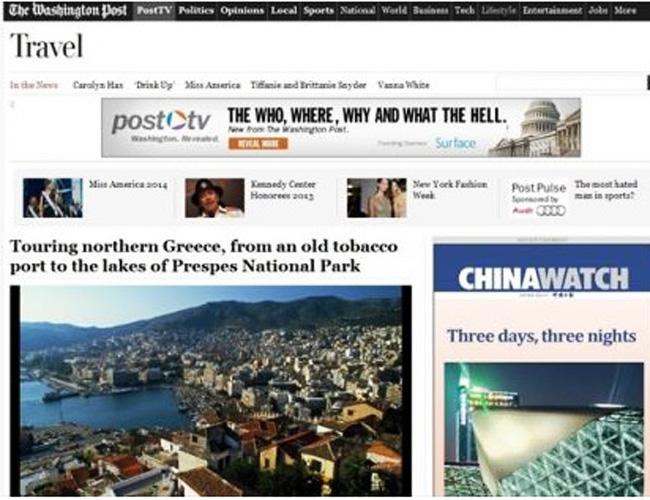 Washington Post о Северной Греции
