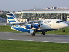 BAE RJ85 lądowanie