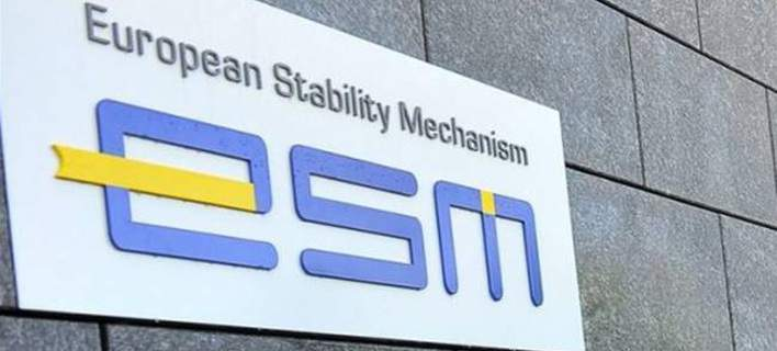 ESM: Η Ελλάδα θα πρέπει να συνεχίσει τις μεταρρυθμίσεις και μετά τον Αύγουστο