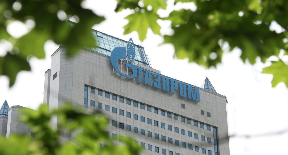 Athens Proposes Russia's Gazprom to Invest Up to €800Mln in Greece's Coal Industry
