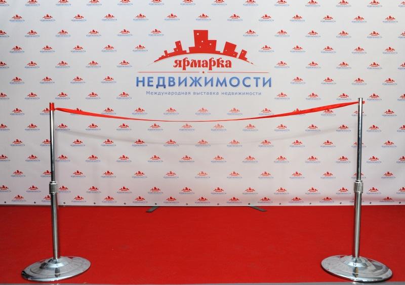 Grekodom Development візьме участь в «Ярмарку Нерухомості 2017» у Києві