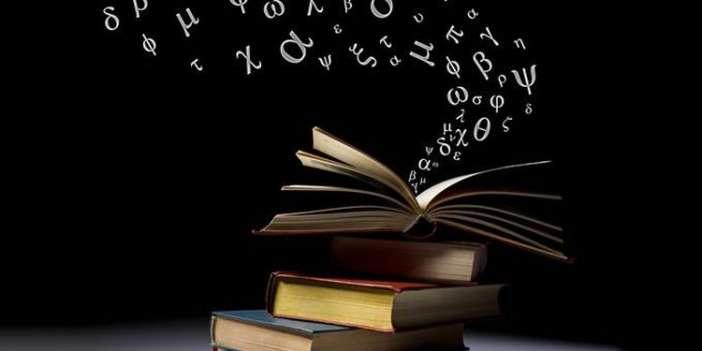 9η Φεβρουαρίου: Παγκόσμια Ημέρα Ελληνικής Γλώσσας
