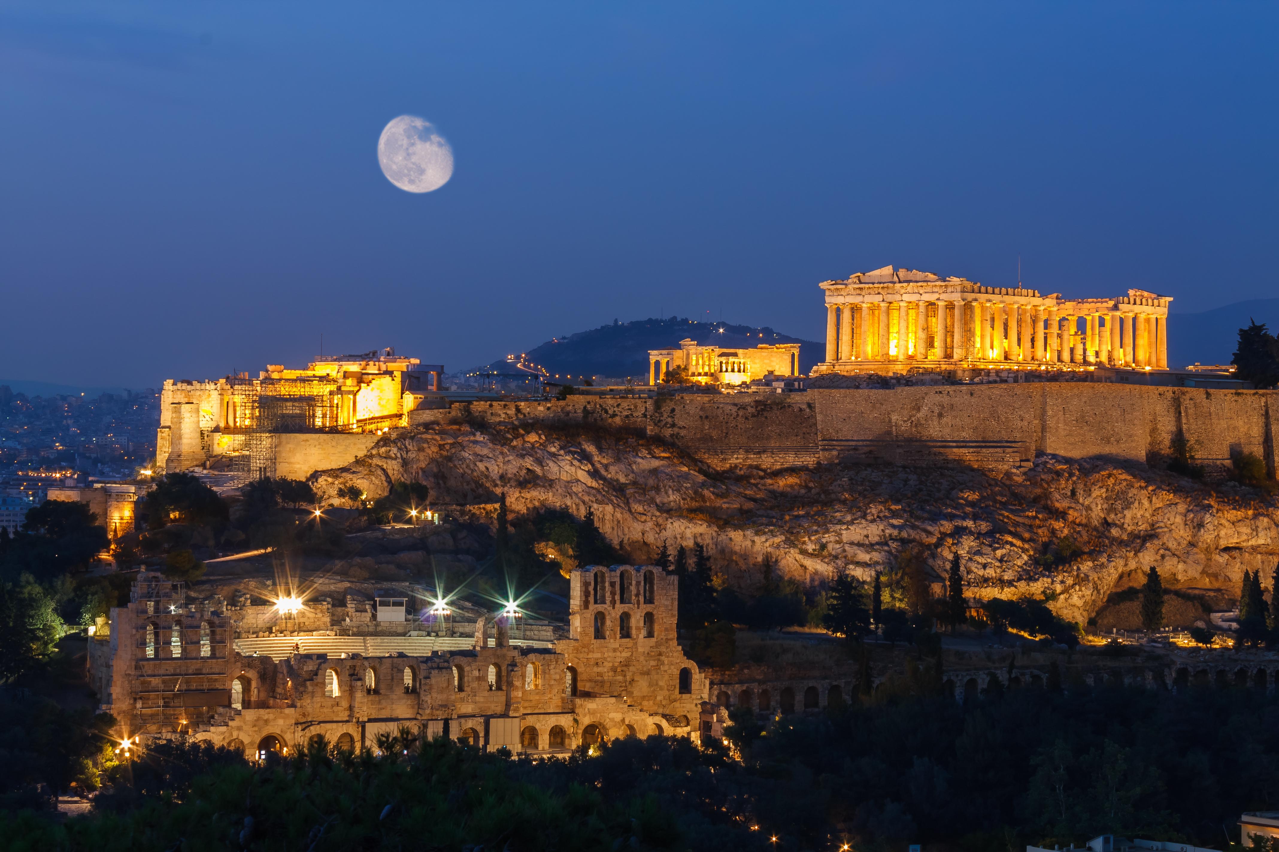 Гигантская Василопиту в Афинах