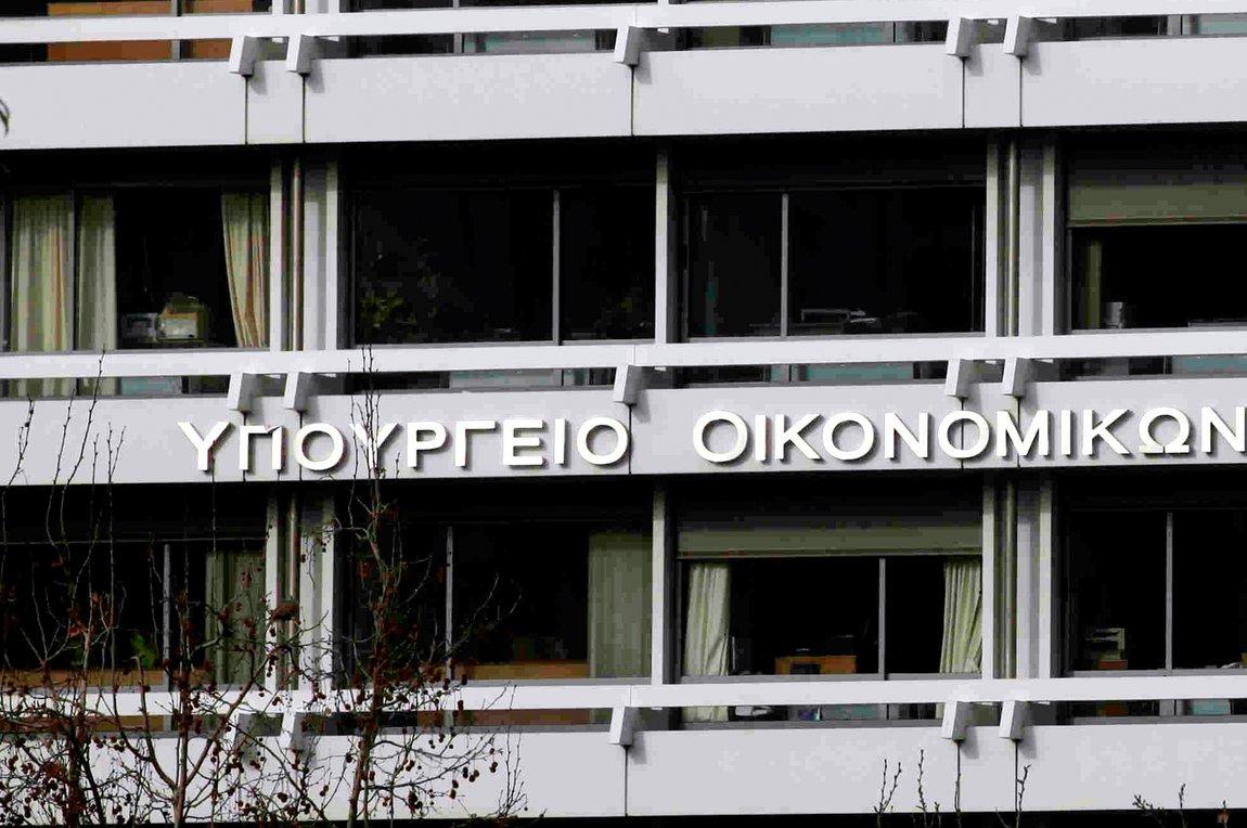 Στην Αθήνα η τρόικα