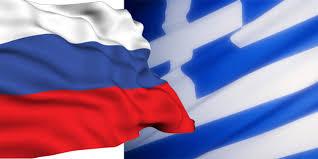 Κοινή συνεργασία των Ελλήνων και Ρώσων επιστημόνων στον τομέα της γεωργίας
