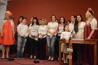 Бесплатные курсы русского языка совместно с Mouzenidis Group