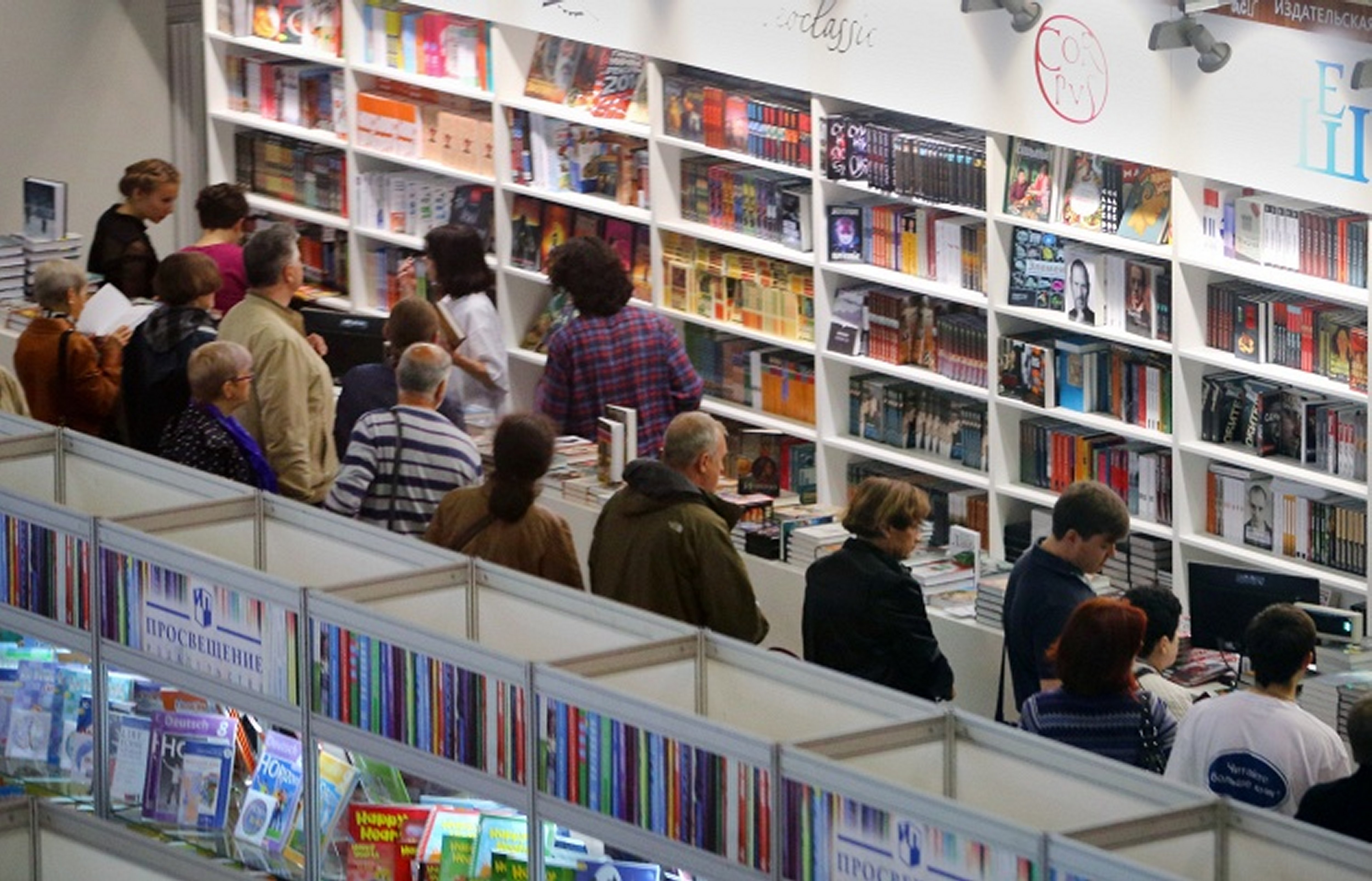 Греция стала почетным гостем книжной ярмарки на ВДНХ