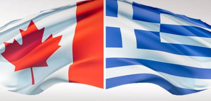 McGill University Launches a Teaching Greek Language and Culture Option