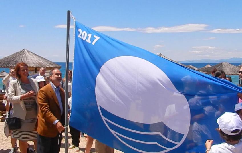 Халкідіки займає перше місце за кількістю блакитних прапорів у 2017 році