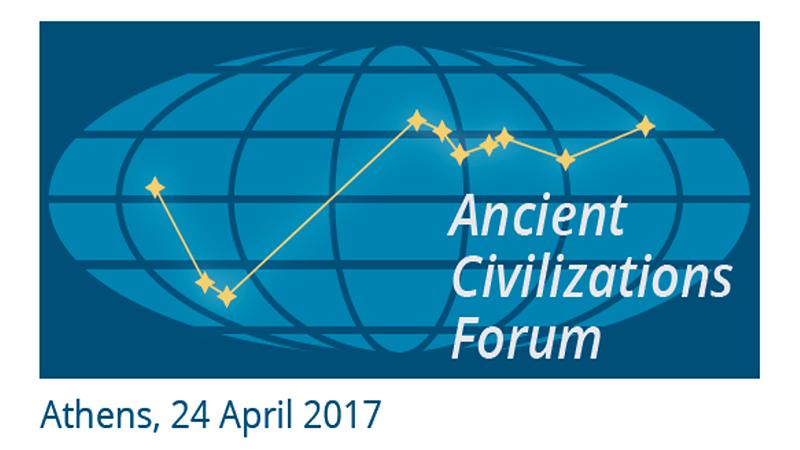 В Греции учрежден международный Форум Античных Цивилизаций