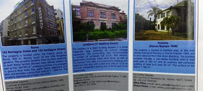 Three Greek Public Assets Abroad Advertised for Sale in The Economist