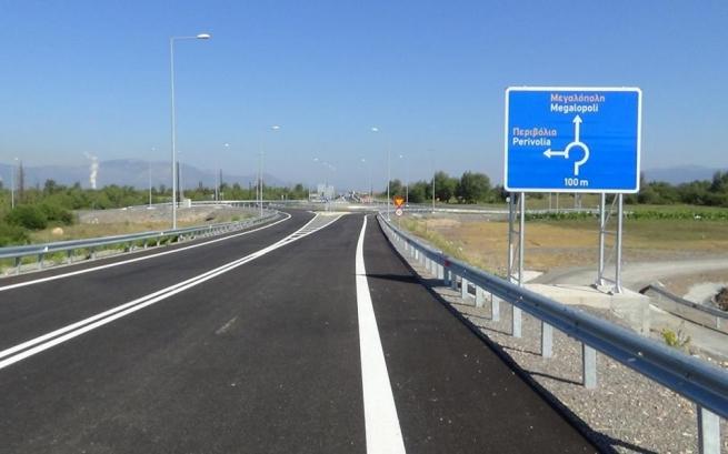 Nouvelle voirie routière ouverte à Mégalopolis au sud du Péloponnèse
