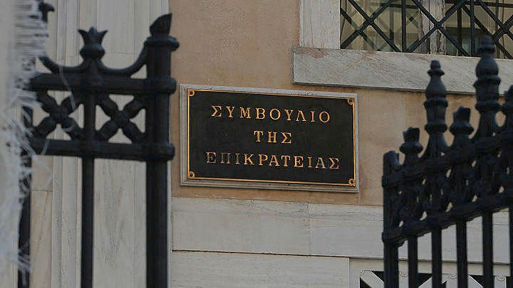 Greece's Top Court Annuls Government's Decisions