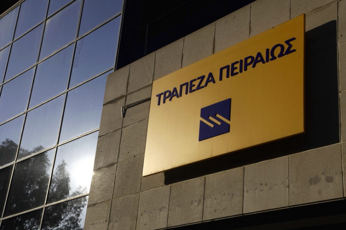 Piraeus Bank Finances Development of Major Transit Hub in Greece