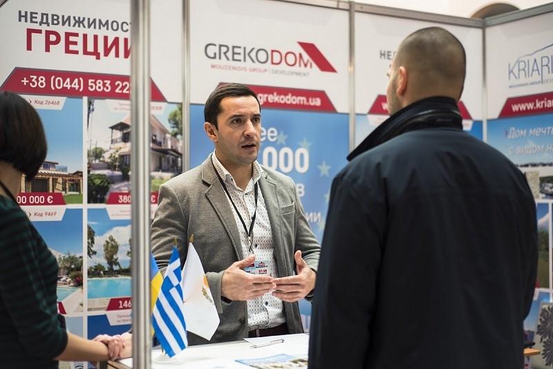 """Grekodom Development запрошує на київський """"Ярмарок Нерухомості 2018"""""""