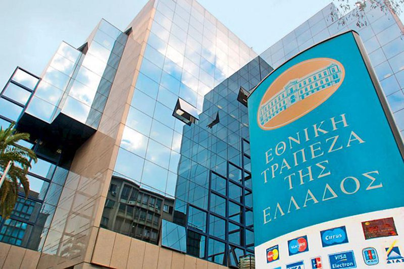 National Bank of Greece Ends Need for European Aid