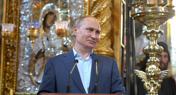 Ευχαριστήρια επιστολή Πούτιν στο 'Αγιον Όρος
