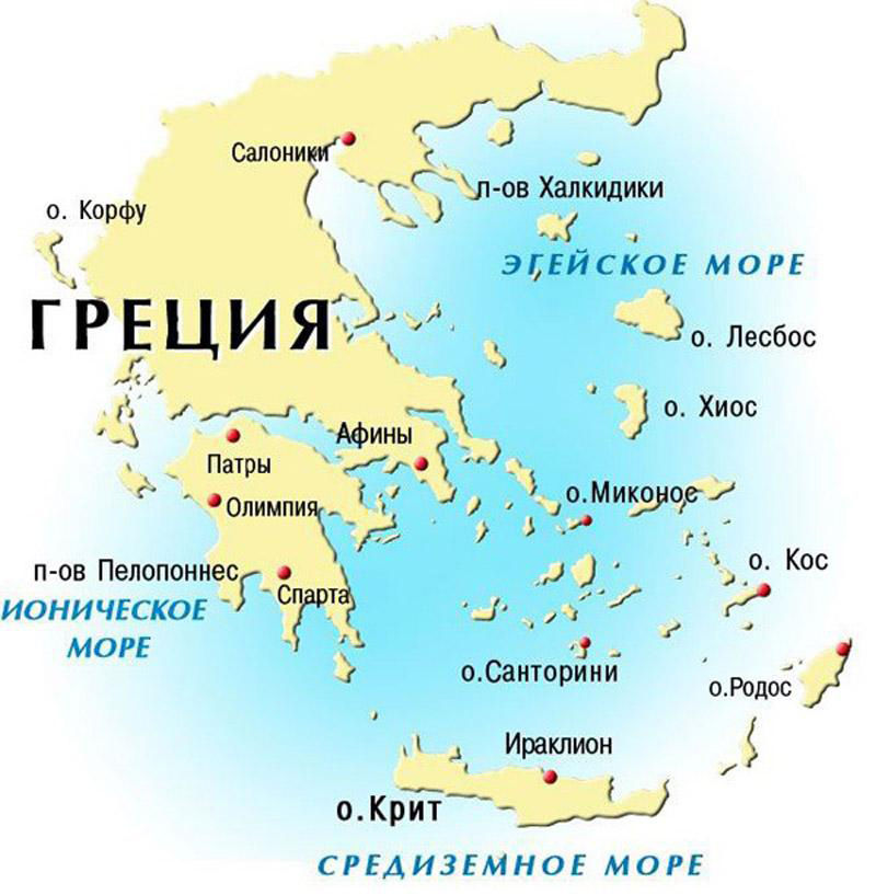 Родос и Афины - выгодные направления для отдыха