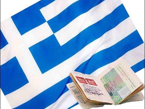 Греция готова выдавать визы за 48 часов
