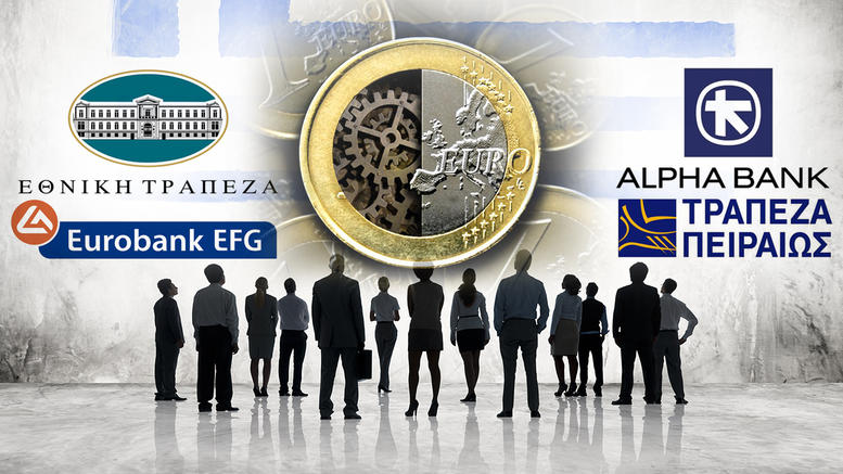 Possible NBG Bond Buy by ECB Could Offer Support to Greek Economy