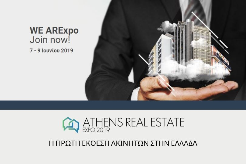 Grekodom will participate in the exhibition ATHENS REAL ESTATE EXPO 2019 (AREXPO)