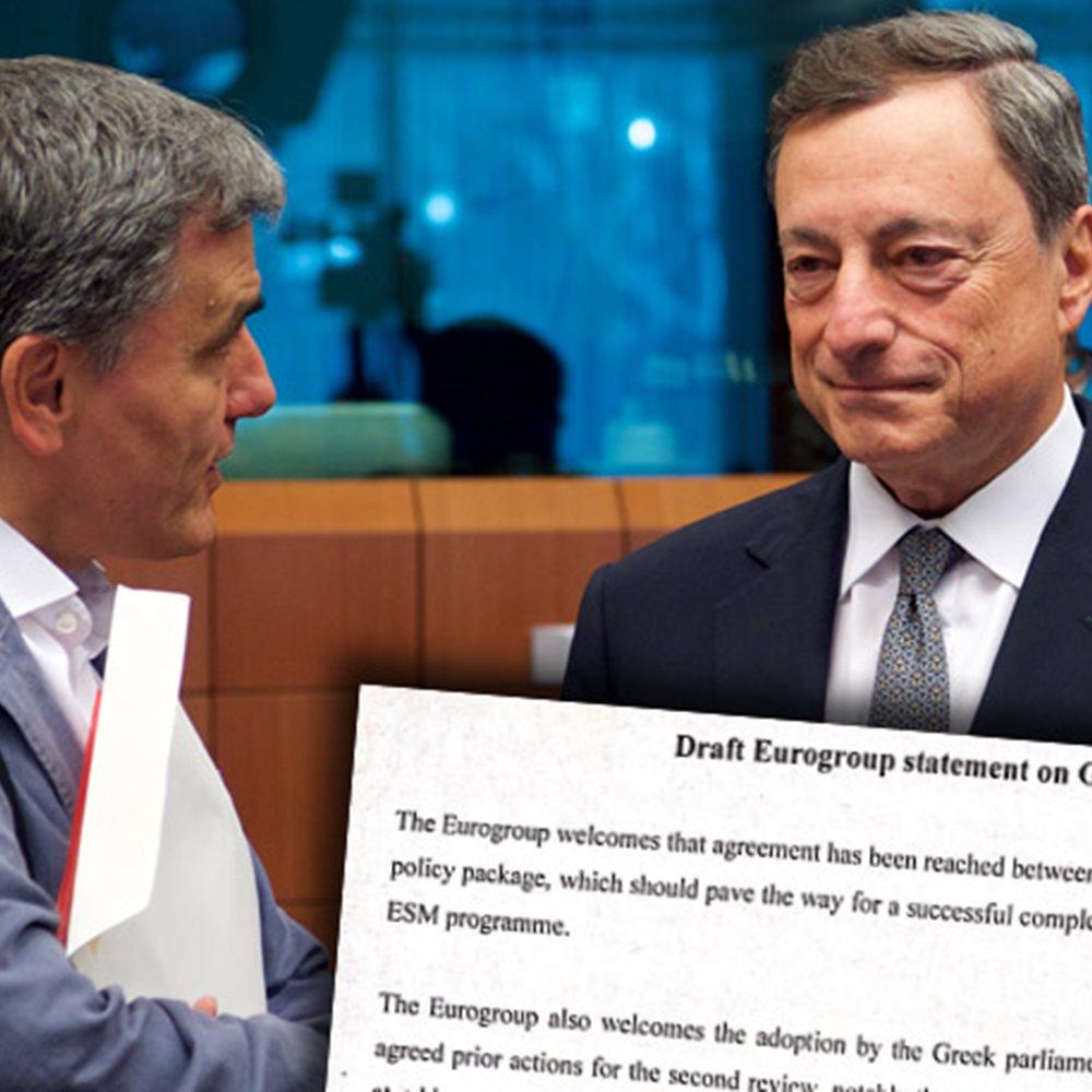 Αυτή είναι η πρόταση που δεν δέχθηκε η Ελλάδα στο Eurogroup