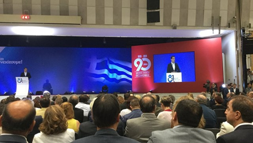 Улучшение инвестиционного климата в Греции
