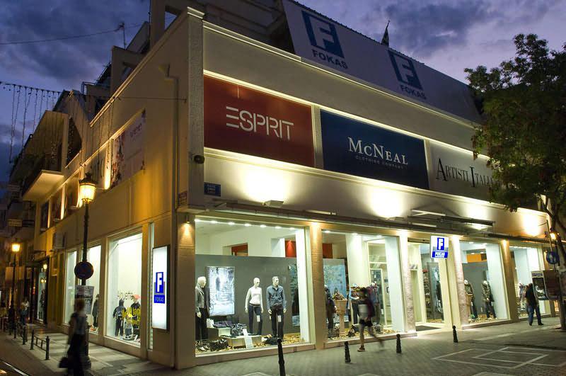 Греческие магазины предоставят хорошие скидки туристам из четырех стран