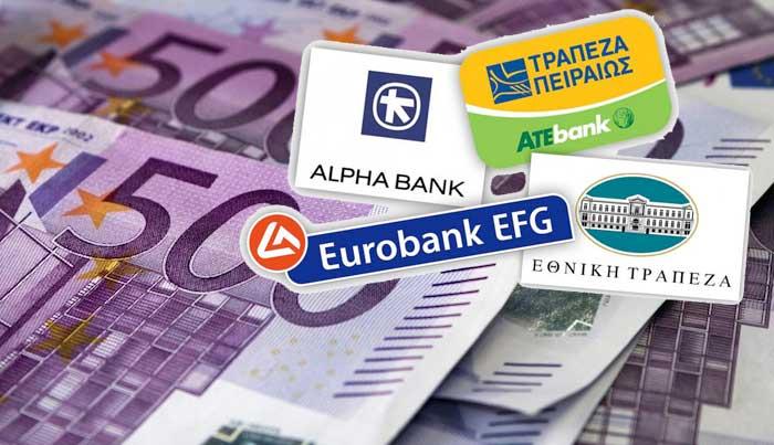 Private Deposits Boost Greek Banks