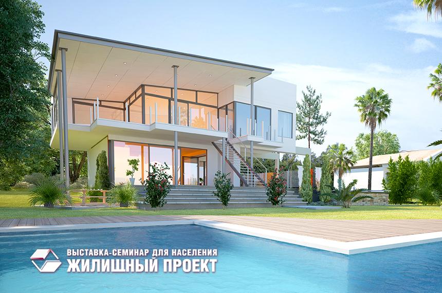 """Приглашаем на выставку """"Жилищный проект"""", 10-11 февраля, г.Санкт-Петербург"""