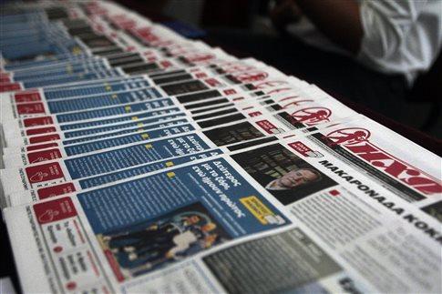 Istanbul Diaspora Newspaper Gets Greek Edition
