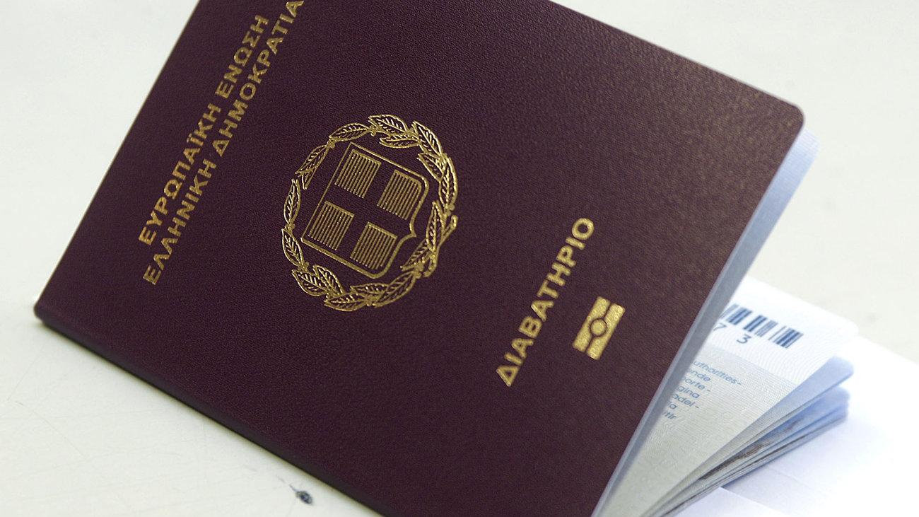 Получение греческого гражданства детьми, рожденными в Греции или получившими образование