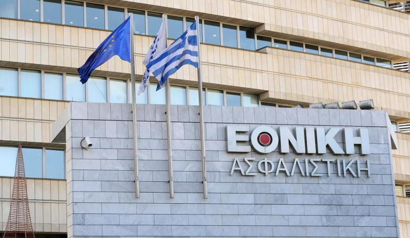EXIN Buys 75% of Ethniki Insurance in 718 Million Euro Deal