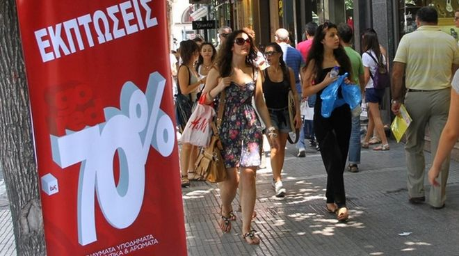 New Law on Sunday Shopping in Greece Comes into Effect