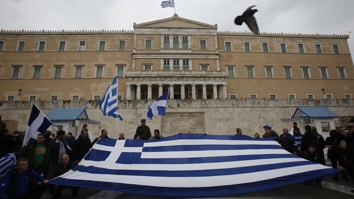 Το συλλαλητήριο στην Αθήνα για τη Μακεδονία