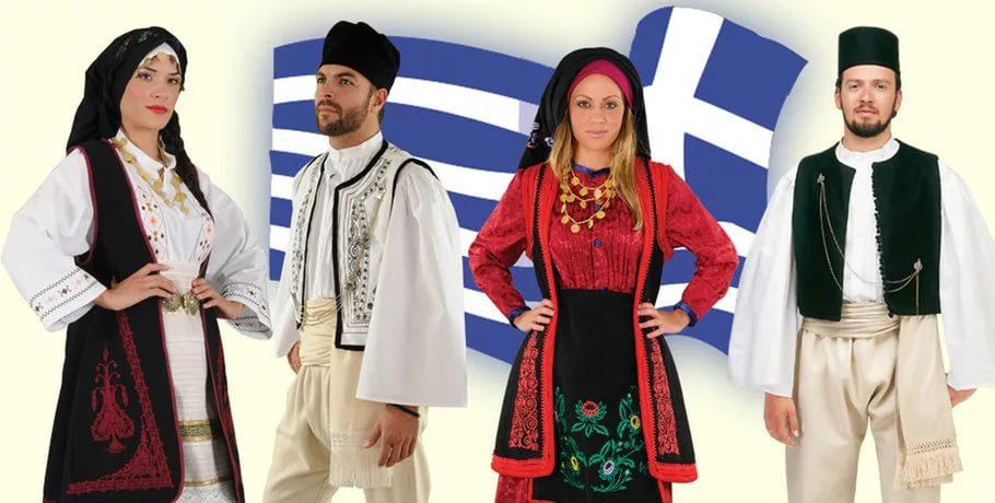 Московское общество греков объявляет конкурс национальных костюмов